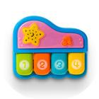 Музыкальные игрушки для малышей