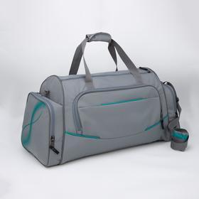 79c1e68bfc2d4b7 Сумка спортивная, 3 отдела на молниях, наружный карман, цвет серый/бирюзовый