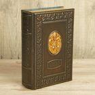 Шкатулки-книги, сейфы