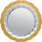 Наградные тарелки
