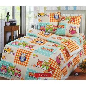 ca692b033618 Детский текстиль купить недорого в интернет-магазине Flapru с ...