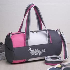 ed7867e3f9d934f Сумка спортивная, отдел на молнии, наружный карман, длинный ремень, цвет  серый/белый/розовый
