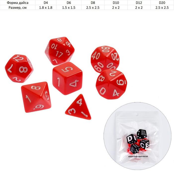 """Интернет-магазин """"Карандаш"""" / Классический набор дайсов, набор из 7 костей, красные   4352149"""
