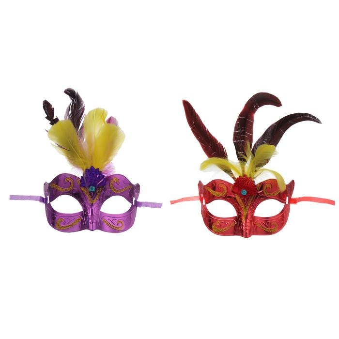 Купить Карнавальные костюмы маски шляпы парики Украина