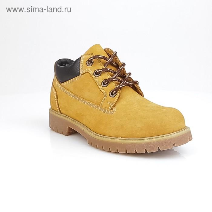 3e10f2bb6 Ботинки женские арт. 7102-3-7Б / байка (желтый) (р.41) (2952637 ...
