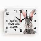 сувенирные пасхальные часы