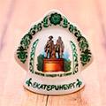 сувенирная продукция с логотипом Екатеринбурга