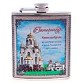 Сувениры для мужчин в Донецке
