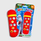 игрушки на Новый год для детей