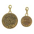 медали и награды для кошек