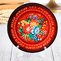 декоративная посуда с символикой России