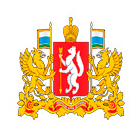 подарки с видами Свердловской области