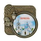 магниты с видами Тюмени