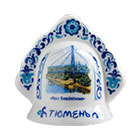 сувениры с символикой Тюмени