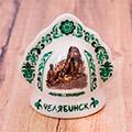 сувениры с символикой Челябинска