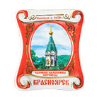магниты с видами Красноярска