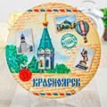 посуда с символикой Красноярска