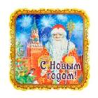сувенирные магниты на праздники