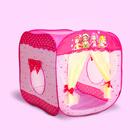палатки, корзины для игрушек и пуфики на 8 Марта