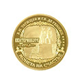 монеты с изображением Екатеринбурга