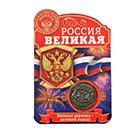 Монеты в Донецке