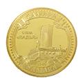 монеты с изображением Самары