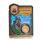 монеты с изображением Башкортостана