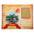 марки с символикой Омска