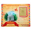 марки с символикой Перми