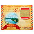 марки с символикой Тюмени