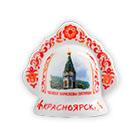 сувениры с символикой Красноярска