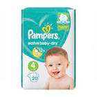 Baby hygiene products