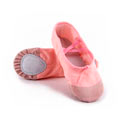 обувь для гимнастики и танцев