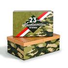 подарочные коробки на 23 Февраля