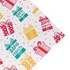 Упаковочная бумага к Дню Рождения