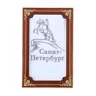 сувенирный текстиль с символикой Санкт-Петербурга