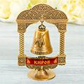 сувениры с символикой Кирова