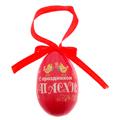 церковные сувенирные яйца