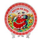 посуда с символикой Ростова-на-Дону