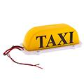 Знаки такси