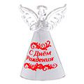 колокольчики к Дню Рождения