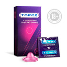 презервативы и смазки на 14 февраля
