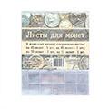 листы для монет и банкнот