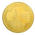 сувенирные патриотичные монеты