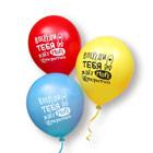 воздушные шары к выпускному (последнему звонку)