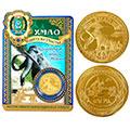 монеты с изображением ХМАО