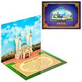 открытки с видами Казани