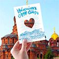 открытки с видами Новосибирска