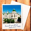 открытки с видами Ростова-на-Дону