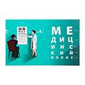 обложки для медицинского полиса